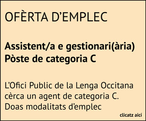 LATERAL 1 I 2 EMPLEC OPLO